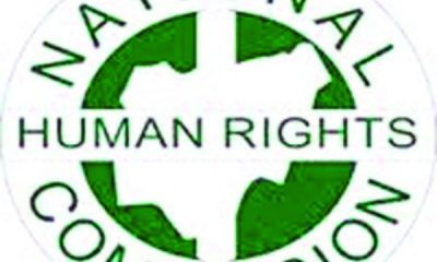 Human Rights Commission to launch protection programme